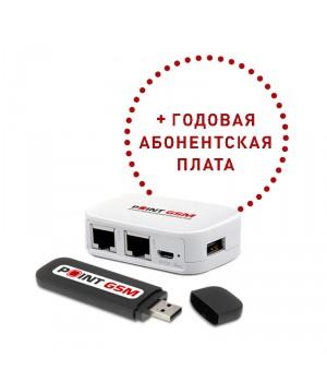 "PointGSM Micro + 4G(LTE)/3G USB-Modem + Тариф ""Простой"" на год"
