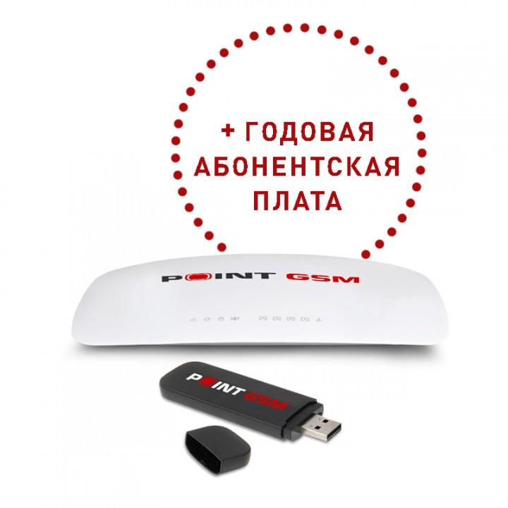 "PointGSM Slim + 4G(LTE)/3G USB-Modem + Тариф ""Простой"" на год"