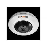 NOVICAM PRO  IP NC45P